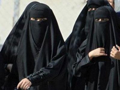 shiitenews Female Saudi stu