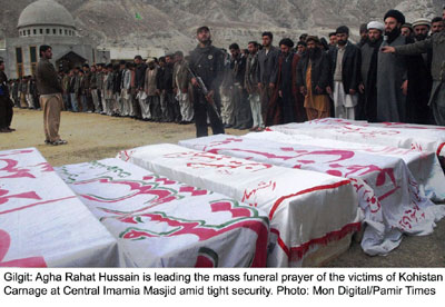 shiitenews Funeral prayer c