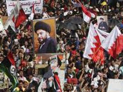 shiitenews iraqi protest su
