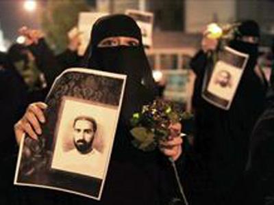 shiitenews saudi shia women