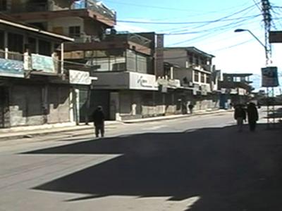 Curfew-in-Gilgit