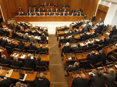 Lebanon parliment