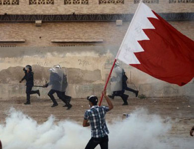 bahrai news