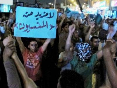 saudi protest