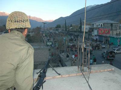 shiitenews Gilgit-Baltistan