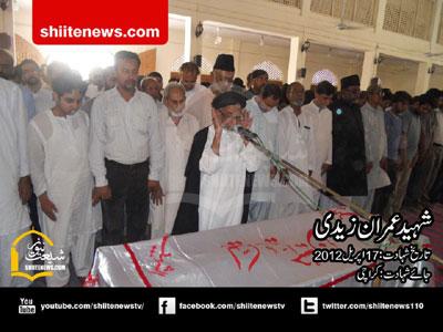 shiitenews shaheed imran za