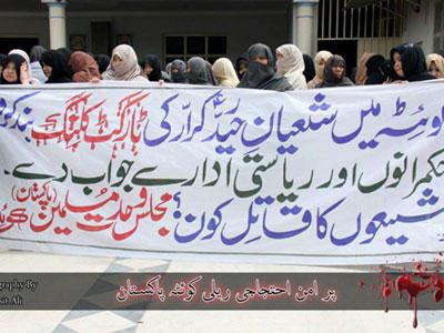 women protest quetta