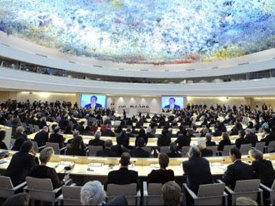 UNHRC to examine Bahrain ri