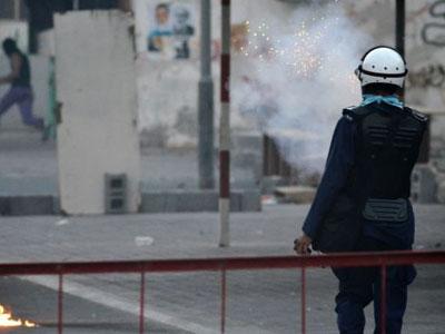saudi bahrain attack