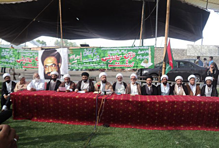 shiitenews mwm press-conference-lahore-minar-pakistan52