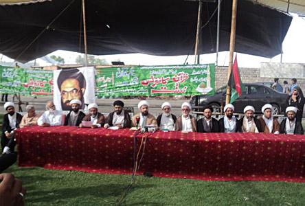 shiitenews mwm press-conference-lahore-minar-pakistan52