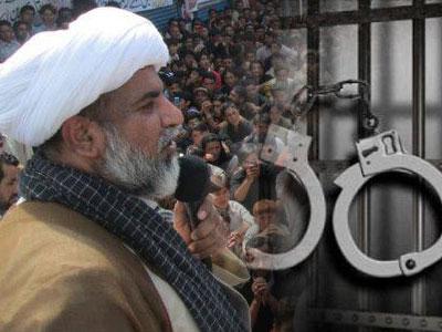 Allama raja nasir arrest