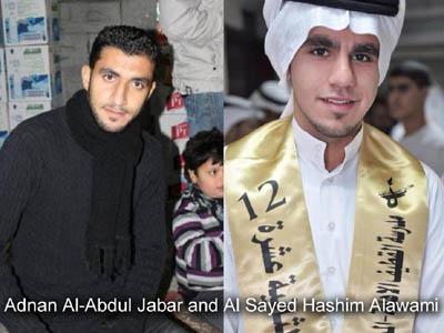 Alsayed-Hashim-Alawami-and-Adnan-Al-Abduljabar