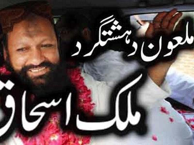 Malik Ishaq