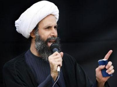 Sheikh Nemr al-Nemr