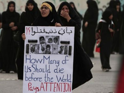 bahrain protest women