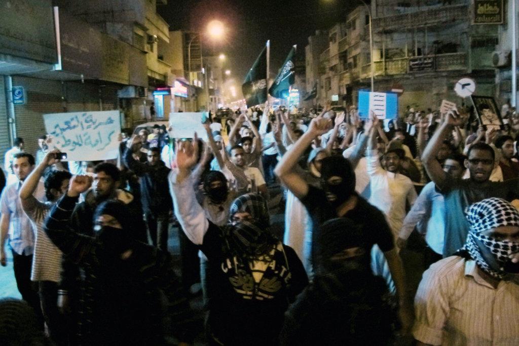 saudi shia protesters