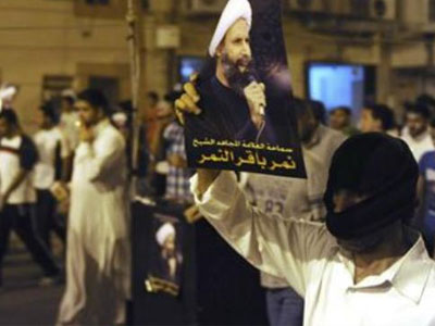 saudia protester
