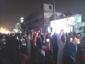 shiitenews protest in qatif