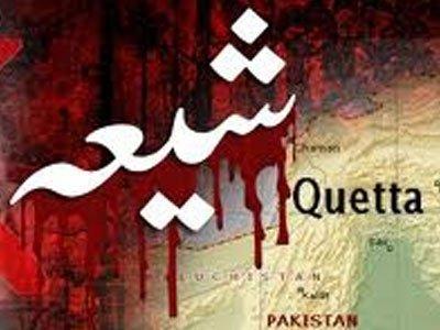 Shiite quetta