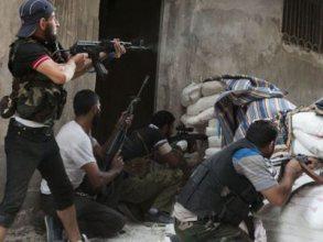 syria terorist