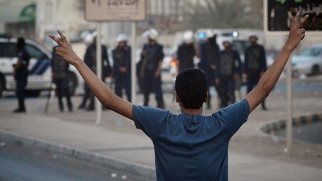 bahraini teenager
