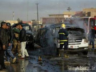 iraq car boom blast