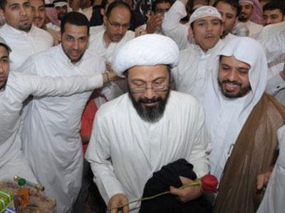 jsaudi jail iftar shia