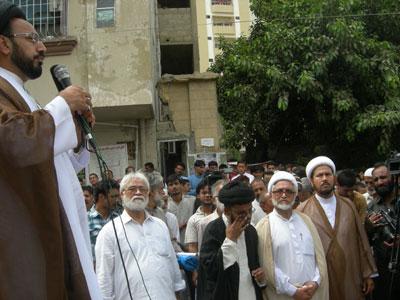mwm karachi protest