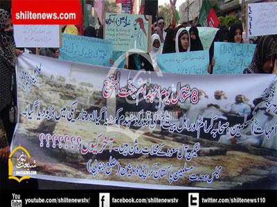 mwm women protest karachi p
