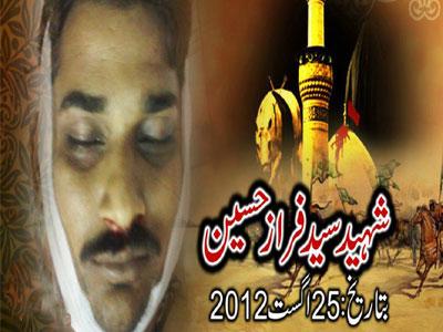 shaheed faraz hussain