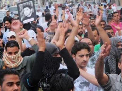 saudi qatif protest