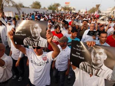 bahrain protest people