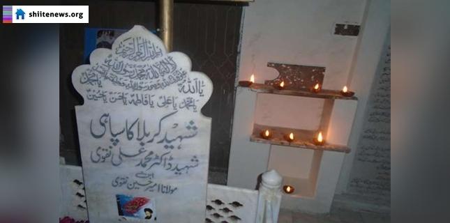25th anniversary of martyrdom