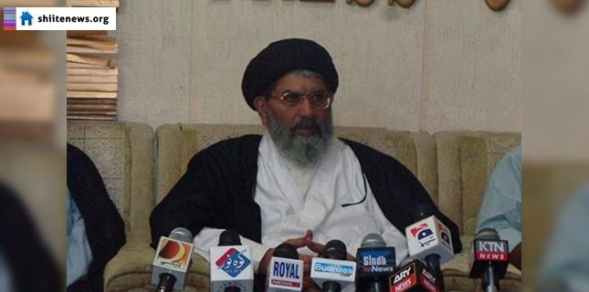 SUC leader Allama Sajid