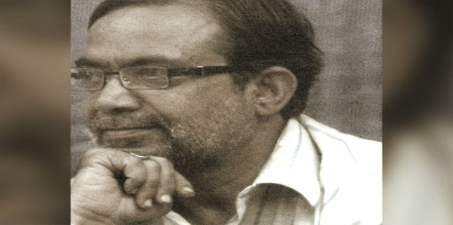 Martyr Professor Sibte Jafar
