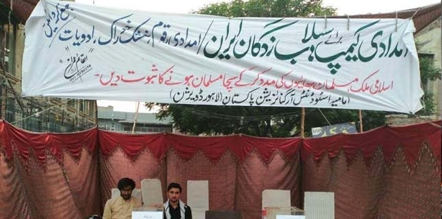 Imamia Students Organisation sets up relief camp for Iran flood victims