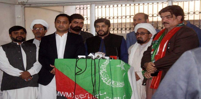 MWM backs PTI candidate in by-election to Sindh Assembly from Karachi PS-94