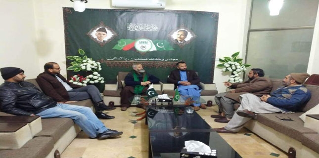 GB Council Standing Council chairman visits MWM secretariat