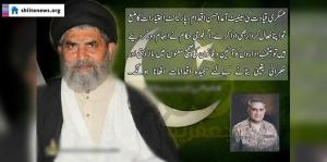 Allama Sajid Naqvi demands inclusion of Kashmiris in Pak-India talks