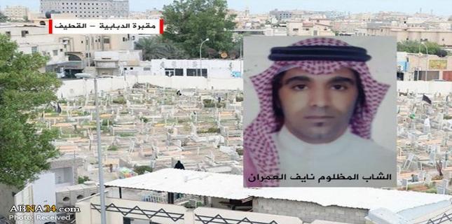 Young Shia activist Nayef Ahmed al-Omran dies in Saudi prison