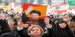 Hizbullah foresees failure of British ban like US pro-Israel measures