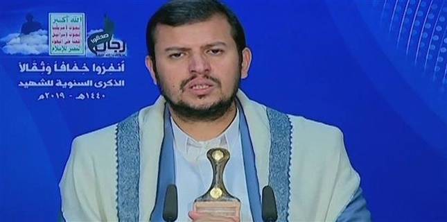 Yemen stands with unity against Saudi and its allies: Houthi