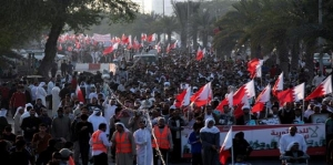 Leading Opposition alliance vows incessant peaceful struggle for change in Bahrain