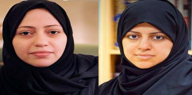 Detained Saudi women rights activists to face trial: Prosecutors