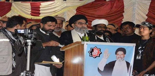 Allama Sajid urges strengthened organisation with morally trained members