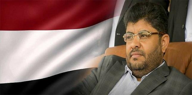 US-allied Saudi-UAE coalition attacked Aden refinery: Houthi