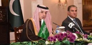 Pakistanis rejoinder to Saudi Foreign Minister Adel al Jubeir