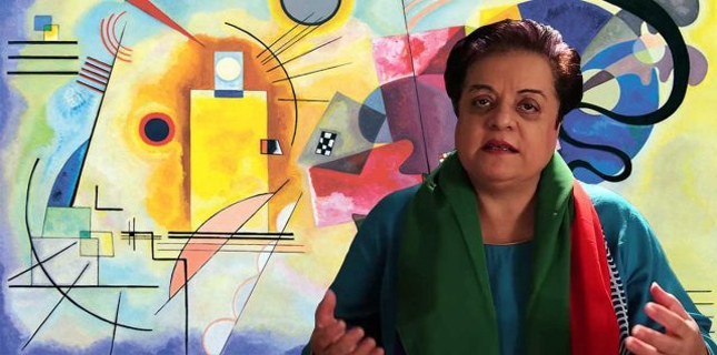 Enforced disappearance to be a criminal offence after change in Pakistan Penal Code: Mazari