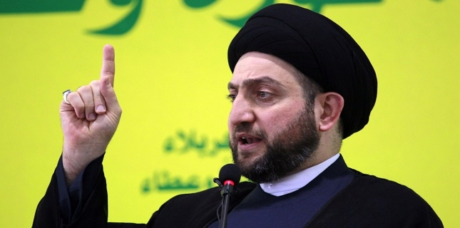 Sayyed Ammar Hakim Rejects Saudi Invitations to Visit Riyadh